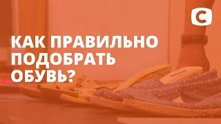 видео народная обувь