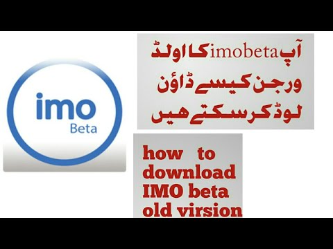 How To Download Imo Beta Old Virsion.