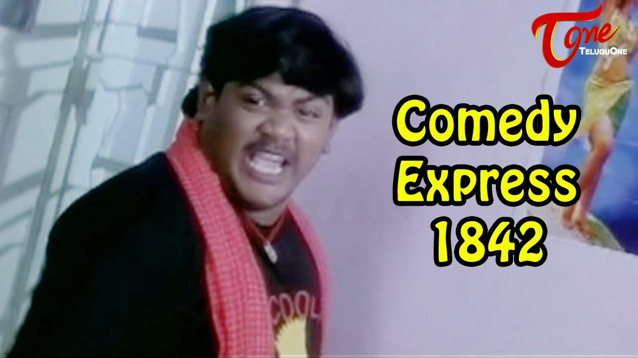 Comedy Express 1842 | B 2 B | Latest Telugu Comedy Scenes | #ComedyExpress
