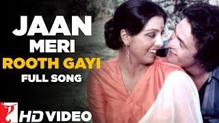 Jaan Meri Rooth Gayi | Full Song HD | जान मेरी रूठ गयी | Doosara Aadmi | Kishore Kumar, Rishi, Neetu