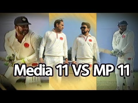Media 11 VS Member of Parliament 11 | Sports Tak