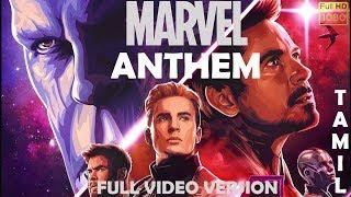 MARVEL ANTHEM TAMIL | FULL VIDEO VERSION [1080p]