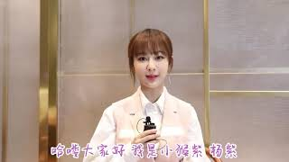 Yang Zi Birthday Planning Update (6-Nov-2018) (Eng Subs will be added soon)