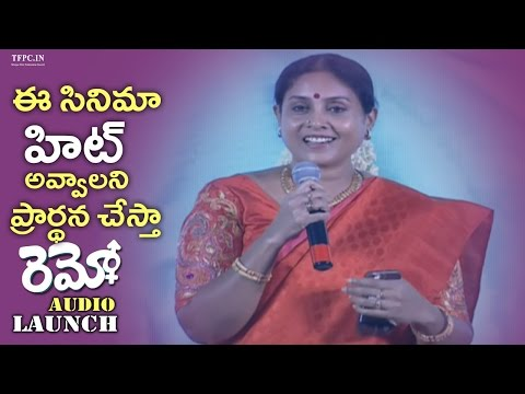Character Artist Saranya Speech @ Remo Movie Audio Launch | TFPC