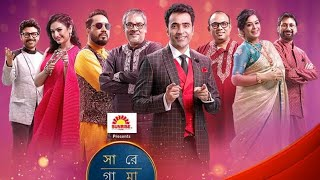 SaReGaMaPa 2020 | Today 9:30 PM | Grand Audition | Mika | Akriti | Zee Bangla | Abir | Imon | Zee5