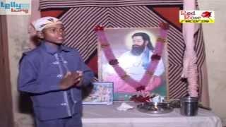 Tuj Bin Kaun Kare | Devotional Punjabi Movie | Shri Guru Ravi Das Ji Maharaj