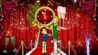 Карнавальная ночь   5 минут   С Новым 2015 годом!