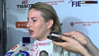 Инна Дериглазова. Чемпионат Мира по Фехтованию 2015