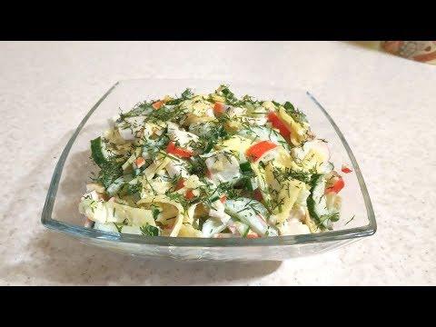 Быстрый салат из жаренных яиц и крабовых палочек. Вкусно на скорую руку!