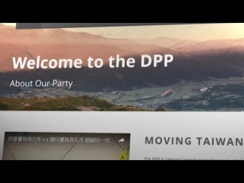 Taiwan political website targeted by hackers