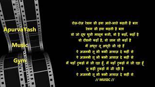 Ae Ajnabi Tubhi Kabhi Karaoke Lyrics Scale Lowered