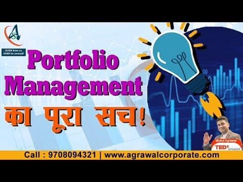Portfolio Management का पूरा सच | What is PMS | Portfolio Management Services