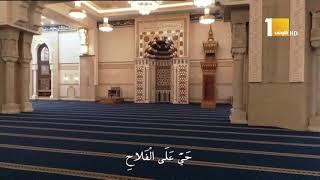 أذان العشاء من مسجد الفتاح العليم .. العاصمة الادارية الجديدة