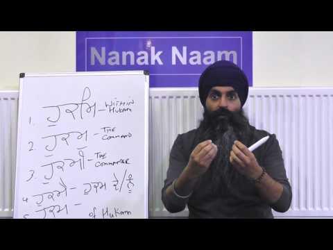Japji Sahib 2 - Hukami Hovan Akar - Meaning & Translation