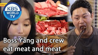 Boss Yang and crew eat meat and meat [Boss in the Mirror/ENG/2020.08.06]