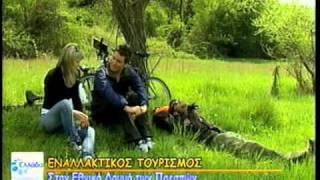 Μένουμε Ελλάδα- Εναλλακτικός Τουρισμός στις Πρέσπες