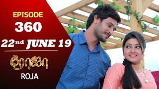 ROJA Serial | Episode 360 | 22nd Jun 2019 | Priyanka | SibbuSuryan | SunTV Serial | Saregama TVShows