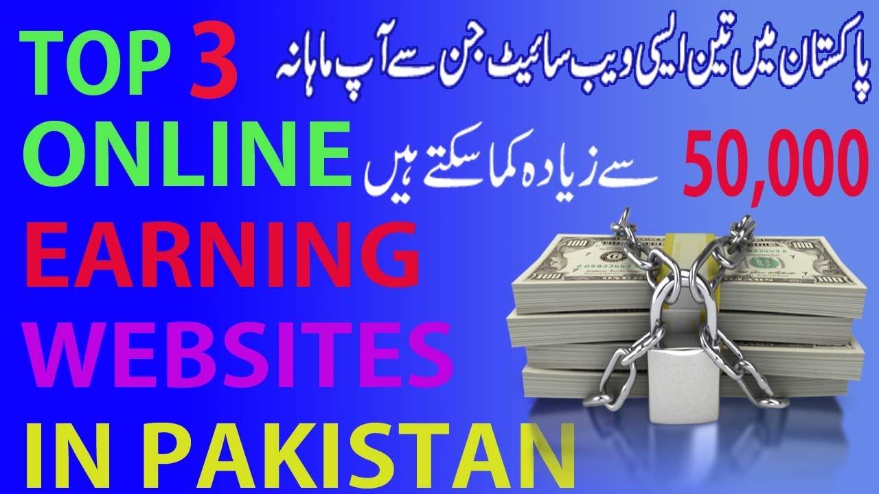 Top 3 Online Earning Websites In Pakistan Urdu-Hindi