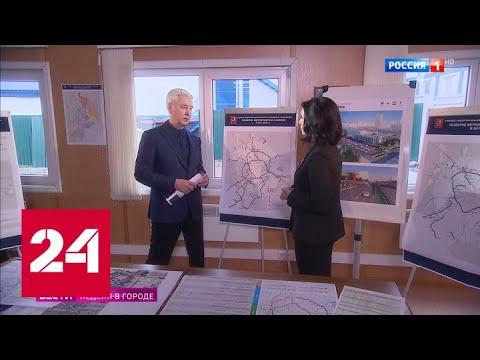 Собянин рассказал о новых технологиях в здравоохранении и образовании - Россия 24