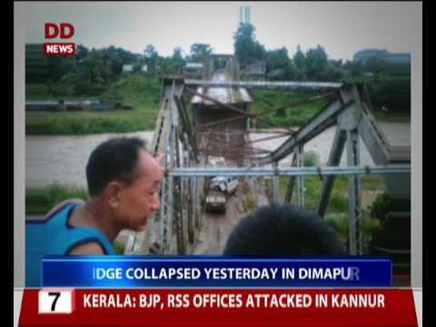 Nagaland: Bridge collapsed in Dimapur, 4 killed & 5 injured