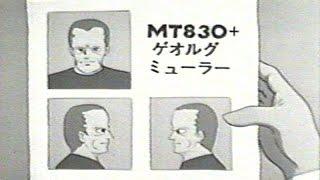 TRS-80 • MT830+