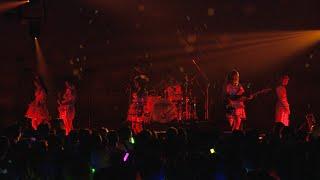 【LIVE映像】SUMOU(2018.11.09@ZEPP TOKYO)/ バンドじゃないもん!MAXX NAKAYOSHI