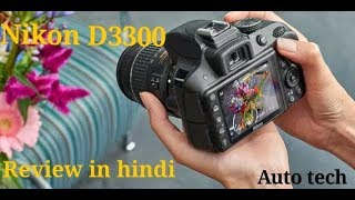 Nikon D3300 and D3400 Tip and Tricks for Nikon Review