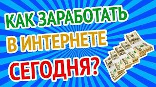 Заработок в интернете 1 рубль в минуту