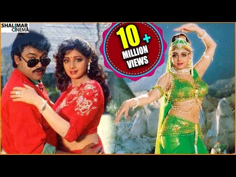 A Tribute To Sridevi All Time Hit Video Songs Jukebox || Sridevi  & Chiranjeevi Video Songs
