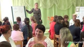 �������� ���� Школа взаимодействия родителей и педагогов ������