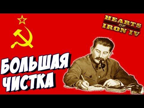 Прохождение День Победы 3 за СССР. Часть 1 [Вводная]