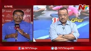 సమ్మె సమరం..! | Debate Over TSRTC Strike Day 10 | NTV