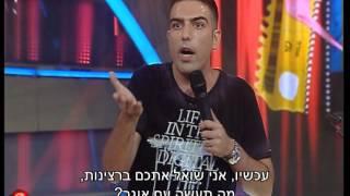 צחוק מעבודה - דניאל כהן בסטנדאפ על זוגיות
