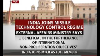 India now a member of MTCR (Update)