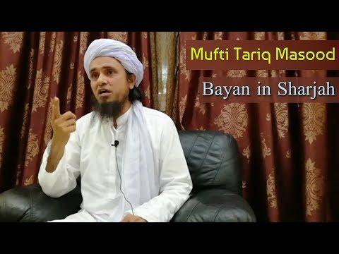 [12 Dec, 2017] Mufti Tariq Masood Latest Bayan @ Sharjah, UAE