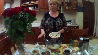 Салат №1,с курицы, чернослива, грибов, корня сельдерея.
