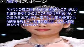 大森南朋、桐谷健太が血走った 俳優を追い込む狙い Thanks you verry mu...
