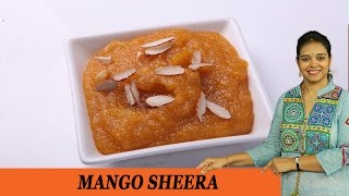 MANGO SHEERA - Mrs Vahchef