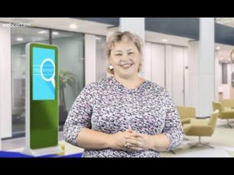 Developing international domain strategies | International SEO