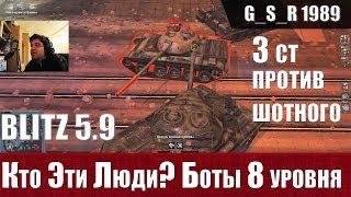 WoT Blitz - В МИРЕ животных. Такое просто НЕВОЗМОЖНО - World of Tanks Blitz (WoTB)