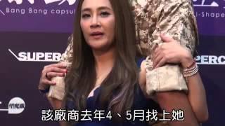 驚!秀琴3個月剷肉12公斤--蘋果日報20160412 thumbnail