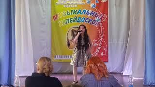 Королевство кошек, Юнусова Лайло