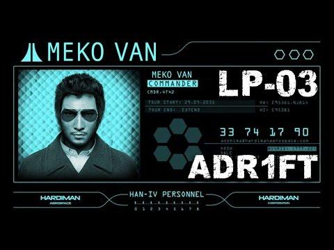 ADR1FT LP 03 |