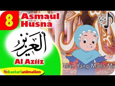 ASMAUL HUSNA 8 - AL AZIIZ bersama Diva | Kastari Animation Official
