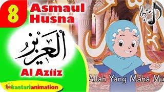 ASMAUL HUSNA 8 - AL AZIIZ bersama Diva   Kastari Animation Official