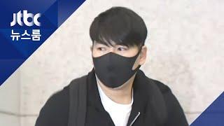 '음주 뺑소니' 뒤 KBO 복귀 논란…강정호 귀국 / JTBC 뉴스룸