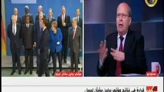 المواجهة | عبد الحليم قنديل يكشف أسباب تجاهل رؤساء العالم لأردوغان خلال مؤتمر برلين