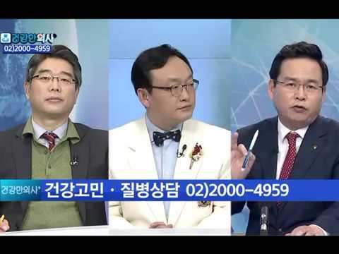 [매일경제TV-건강한의사] 박혁수 서울특별시한의사회장_20151125