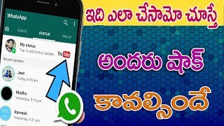 Most secret whats-app Trick you should try this for whats app status ll tips in telugu ll Net India