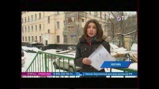 Позор центра Москвы - Аварийный дом на Доброслободской улице включили в программу капремонта